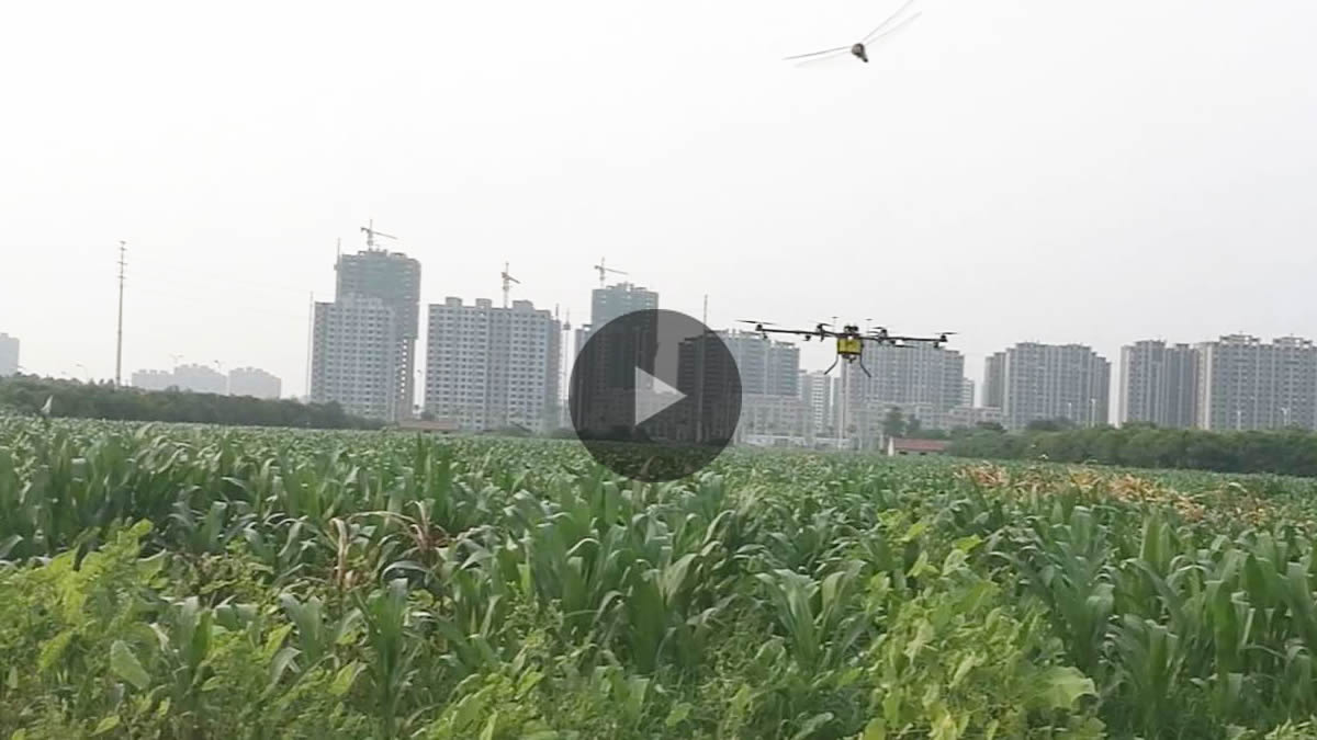 agricultural spraying drone JT10L-608