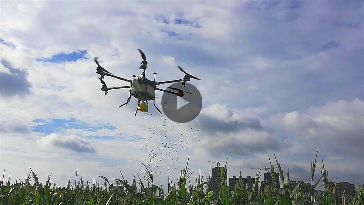 Automated Seed/Feed/Pellet Spreader Drone