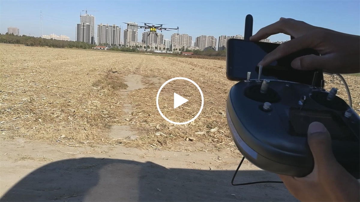 agriculture pesticides drone 15L for Indonesia