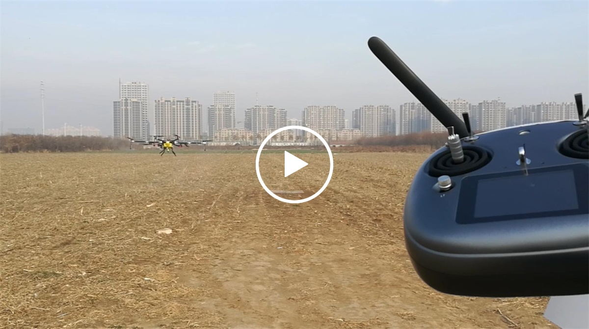 15L drone for spraying pesticides