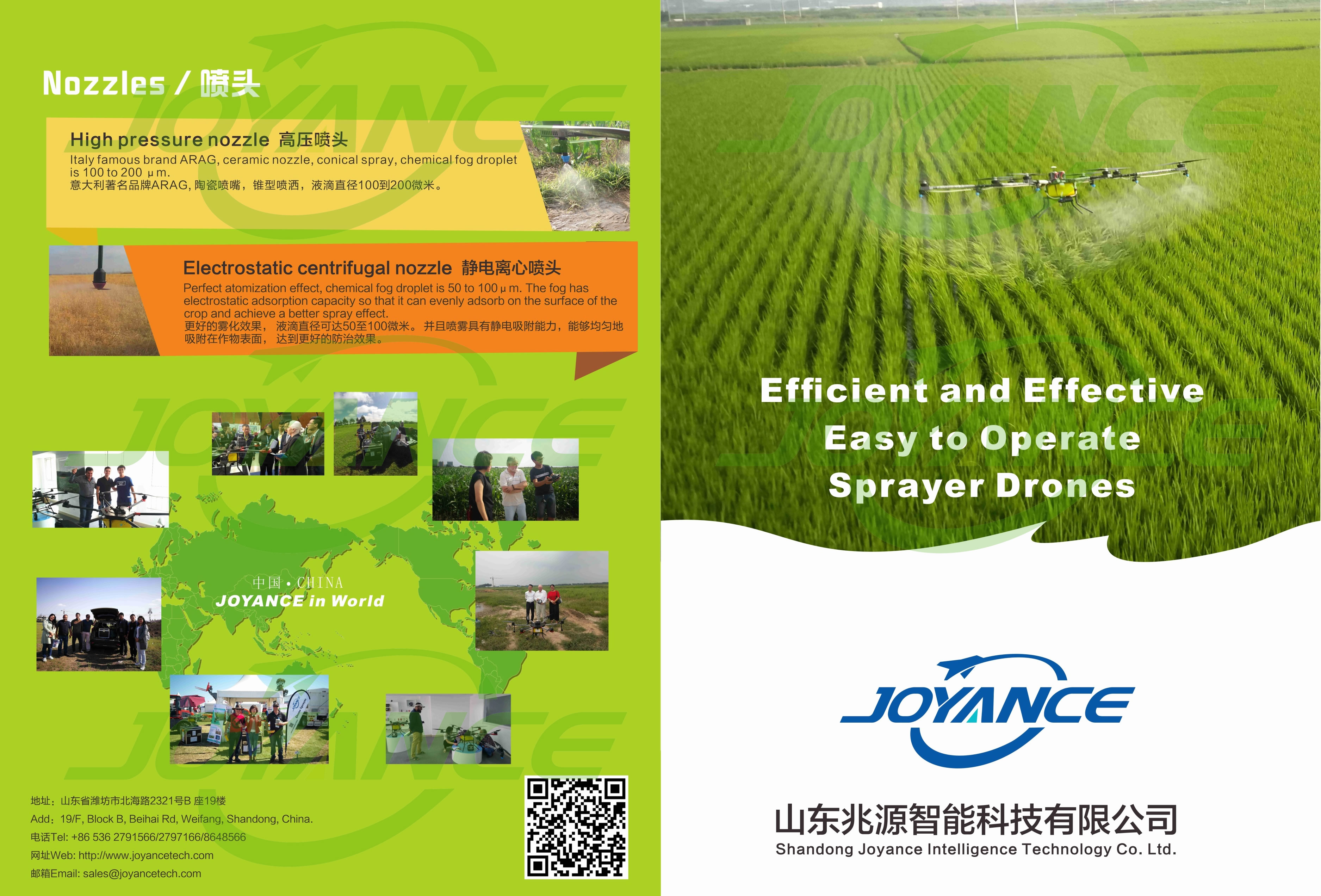 brochure of sprayer drones for 122nd Canton Fair